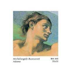Michelangelo Buonarroti Adamo Cm. 33x33