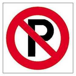 Pittogramma adesivo divieto parcheggio