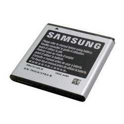 Batteria originale Samsung per I9003 GALAXY SL B7350 OMNIA PRO 4