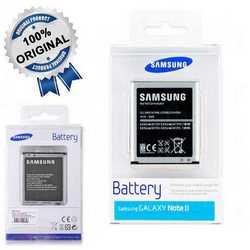 Batteria originale da 3100mAh 3,8V per Samsung Galaxy Note 2 N71
