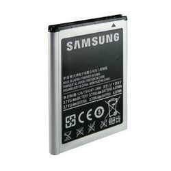 Batteria originale Samsung EB494353VU per Galaxy mini GT-S5570 S
