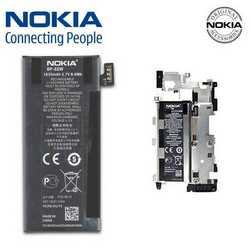 Batteria originale Nokia BP-6EW da 1830 mAh per LUMIA 900 con fr