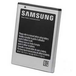 Batteria Samsung 2500 mAh 3,7V Galaxy Note N7000 I9220