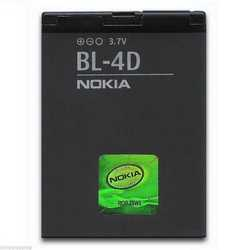 Batteria BL-4D originale Nokia N97 MINI, E5, N8