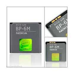 Batteria BP-6M Originale Nokia 9300,N73,N77,6233,6288,6151,N93,6