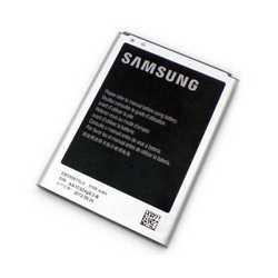 Batteria originale Samsung Galaxy Note 2 N7100 da 3100 mAh 3,8V