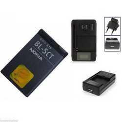 Batteria originale + caricabatterie rete per NOKIA 3720 6303 673