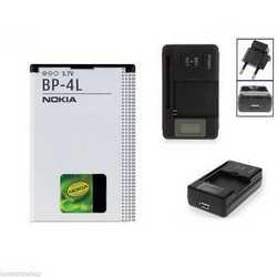 Batteria originale + caricabatteria rete per NOKIA N97 E71 72 E9