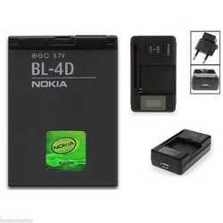 Batteria originale + caricabatteria rete per NOKIA N97 MINI E5 N